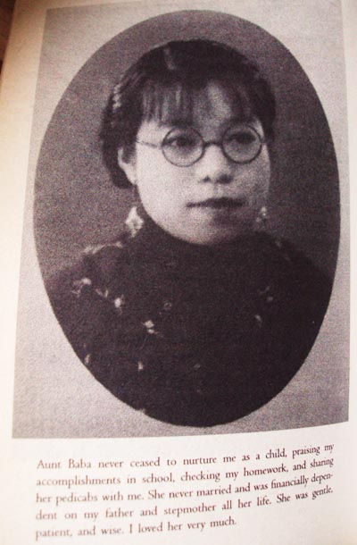 I am doing an essay on adeline yen mah from the book chinese cinderella?