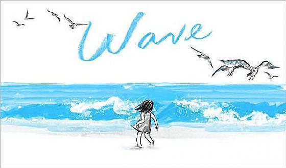 Wavecover