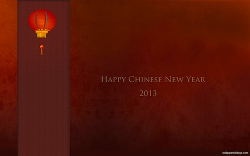 Chinese_Lunar_New_Year_2013