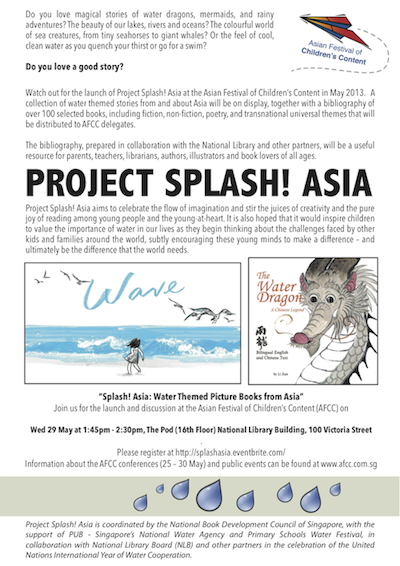 Project Splash Asia e-flyer 2a