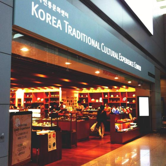 Next time I stop over at Korea, I'll be sure to try going inside the Korea Traditional Cultural Experience Center. I forgot to ask how much for their services.