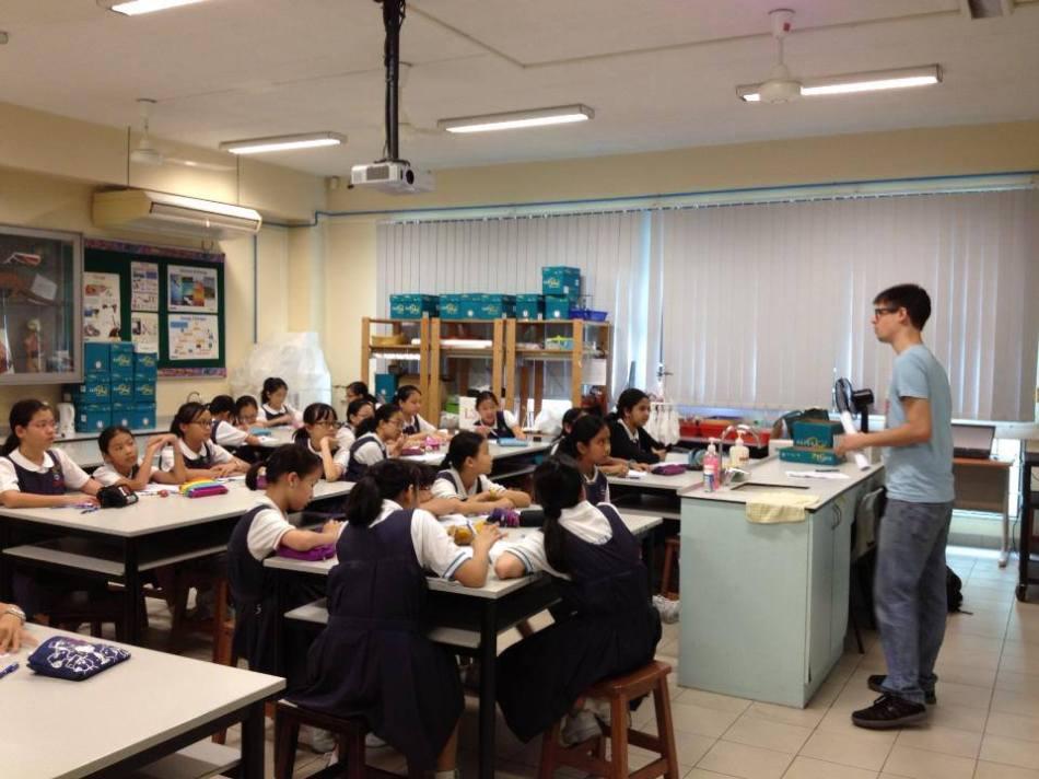 Raffles Girls Primary School