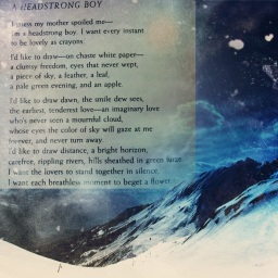 https://gatheringbooks.wordpress.com/2014/06/06/poetry-friday-a-headstrong-boy-in-this-same-sky/