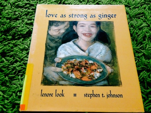 http://gatheringbooks.wordpress.com/2014/06/16/monday-reading-ginger-love-and-fortune-cookies/