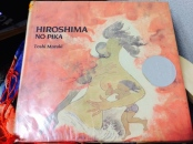 http://gatheringbooks.org/2014/08/28/bombs-and-their-aftermath-in-childrens-stories-marukis-hiroshima-no-pika-and-briggs-when-the-wind-blows/