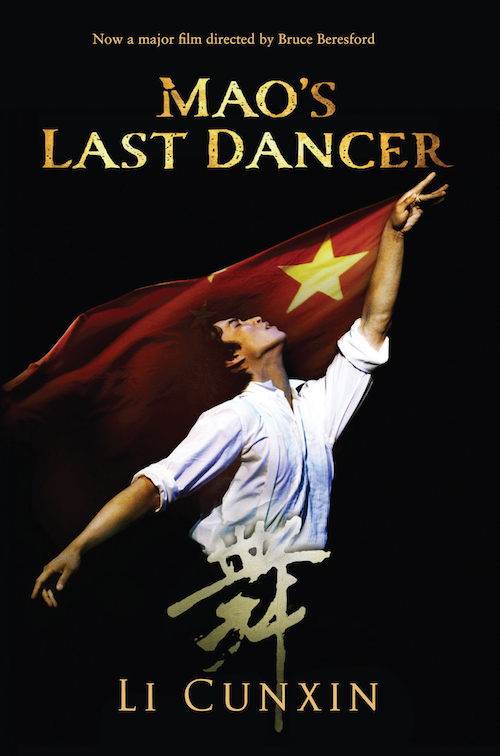 maos-last-dancer-movie-bruce-beresford1