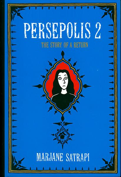 the importance of intersectional identity in the memoir persepolis The exploration of agency and identification in post structuralism is to allow for an examination of identity  importance of making the personal  intersectional.