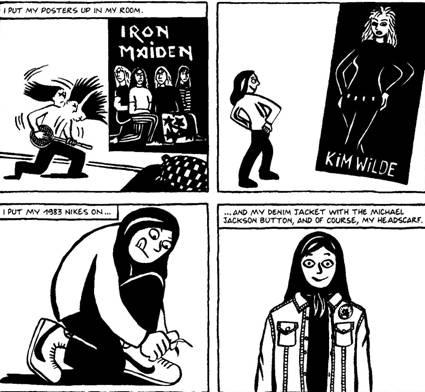 Saturday Reads Seeing Persepolis Through The Eyes Of Marjane