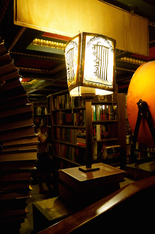 Bhe 138 book hunting in la the last bookstore and for Sideboard 09003