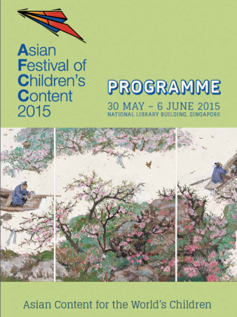 https://gatheringbooks.org/2015/05/30/saturday-reads-afcc-2015-where-i-will-be-in-this-years-asian-festival-of-childrens-content/