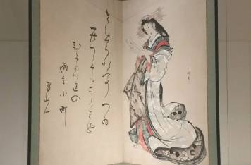 https://gatheringbooks.org/2015/08/18/photo-journal-cleveland-museum-of-art-part-1-of-2-china-and-japan/