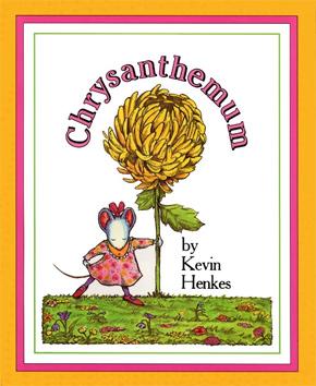 chrysanthemum_main