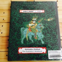 "[Nonfiction Wednesday] Mohieddin Ellabbad's ""The Illustrator's Notebook"""