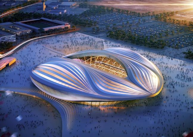 Al Wakrah Stadium (Qatar)